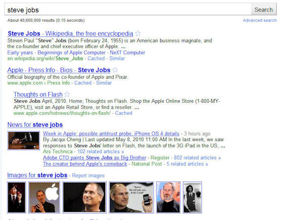 screenshot google universal search